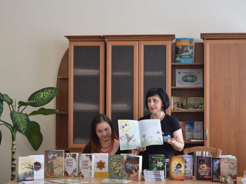 Портал любителей почитать – новая книга популярного писателя